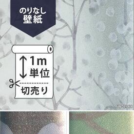壁紙 クロス国産壁紙(のりなしタイプ)/シンコール ポップ SW2368〜SW2369(販売単位1m)
