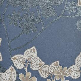 【サンプル専用】フィンレイソン 壁紙サンプル 国産ビニル壁紙 セレクション SFE-6331サンプルメール便OK
