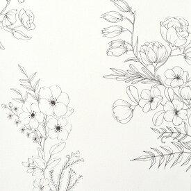 【 壁紙 のり付き 】生のり付き 壁紙 (クロス)(販売単位1m)花柄の壁紙 ホワイト SRH-4673