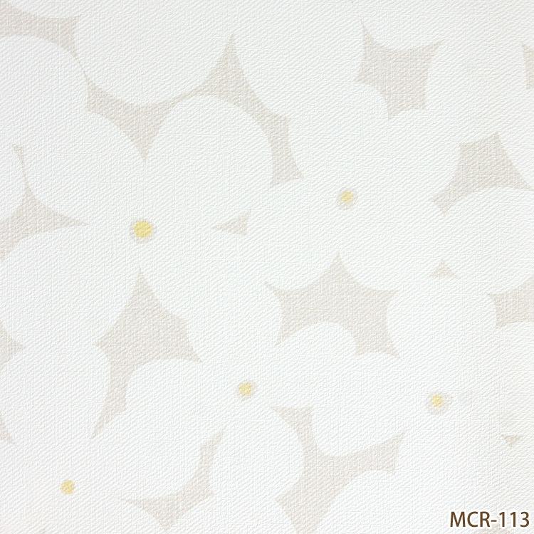 【サンプル専用】 [モールディングサンプル 旭興株式会社/マノクラフトMANOCRAFT/(マノクラフト)] (メール便OK)