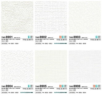 [Wallpaper sample pine Bull S / Tokiwa TWS8901-TWS8906]
