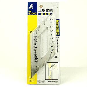 極東 [止型定規] (メーカー直送) 壁紙屋本舗