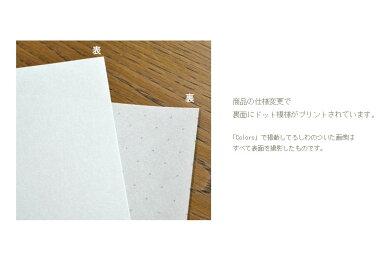 SIWA(紙和)壁紙壁に貼る和紙(9枚入り・約0.92平米分)【あす楽対応】