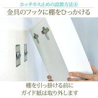 壁美人シェルティシリーズタオル掛け付きシェルフ