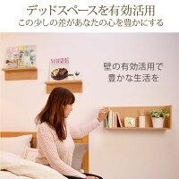 壁美人シェルティシリーズコーナーシェルフ