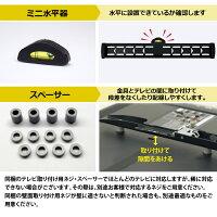 TVセッターチルトEI400M/Lサイズ