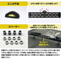 TVセッターチルトEI400Sサイズ