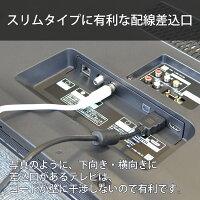 TVセッタースリム1M/Lサイズ