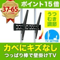 TVセッタージュネスEI400Mサイズセット