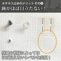 TVセッター壁美人フリースタイルS/Mサイズ
