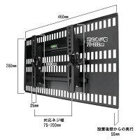 TVセッター×壁美人TI100Sサイズ
