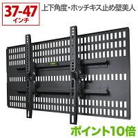TVセッター×壁美人TI200Mサイズ