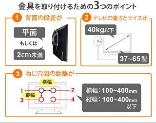 テレビ壁掛け金具壁掛けテレビ37-65インチ対応自由アーム式PRM-LT19M液晶テレビ用テレビ壁掛け金具P11Sep16