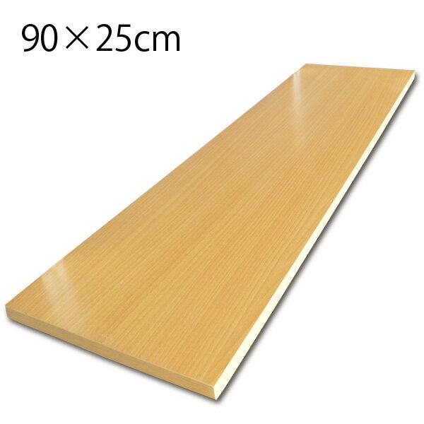 【エントリーで最大16倍 最大1000円クーポン】 突っ張り棒 壁掛けテレビ エアーポール 2本専用棚板90x25cmタイプ