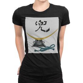 tシャツ レディース 半袖 ブラック 黒 デザイン S M L XL Tシャツ ティーシャツ T shirt 017714 子供の日  兜 かっこいい カブト