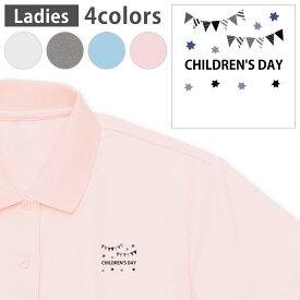選べる4カラー レディース 女性 ウーマン ドライポロシャツ 鹿の子 メンズ 半袖 ホワイト グレー ライトブルー ベビーピンク ワンポイントデザイン Polo shirt シワが付きにくい 乾きやすい M L 017783 子供の日 フラッグガーランド 子供の日星