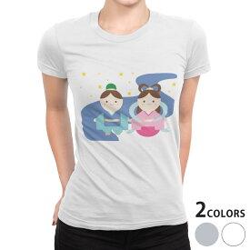 tシャツ レディース 半袖 白地 デザイン S M L XL Tシャツ ティーシャツ T shirt 015291 七夕 ひこぼし 星 おりひめ