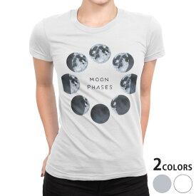 tシャツ レディース 半袖 白地 デザイン S M L XL Tシャツ ティーシャツ T shirt 015916 太陽系 宇宙 惑星