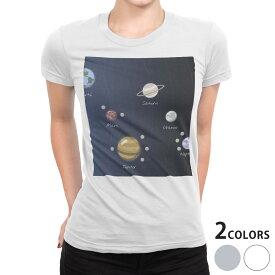 tシャツ レディース 半袖 白地 デザイン S M L XL Tシャツ ティーシャツ T shirt 015921 太陽系 宇宙 惑星