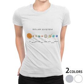 tシャツ レディース 半袖 白地 デザイン S M L XL Tシャツ ティーシャツ T shirt 015931 太陽系 宇宙 惑星