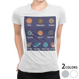 tシャツ レディース 半袖 白地 デザイン S M L XL Tシャツ ティーシャツ T shirt 015955 太陽系 宇宙 惑星