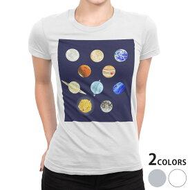 tシャツ レディース 半袖 白地 デザイン S M L XL Tシャツ ティーシャツ T shirt 015977 太陽系 宇宙 惑星