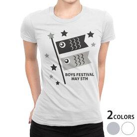 tシャツ レディース 半袖 白地 デザイン S M L XL Tシャツ ティーシャツ T shirt 017652 子供の日 こいのぼり 鯉のぼり モノトーン