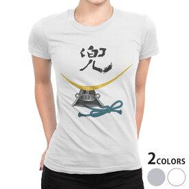 tシャツ レディース 半袖 白地 デザイン S M L XL Tシャツ ティーシャツ T shirt 017714 子供の日  兜 かっこいい カブト