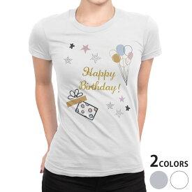 tシャツ レディース 半袖 白地 デザイン S M L XL Tシャツ ティーシャツ T shirt 017795 Happy Birthday Happy Birthday 風船 星