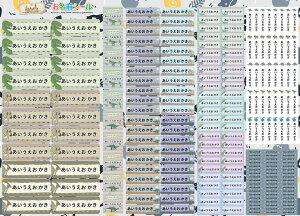 耐水お名前シール ダイナソー 恐竜 手描き風 大容量218枚!6種類のサイズで使いやすい! お名前シール 防水 おなまえシール ネームシール 入学 入園 幼稚園 大人向け 名入れ プレゼント 入学祝