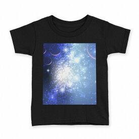 tシャツ キッズ 半袖 黒地 ブラック デザイン 90 100 110 120 130 140 150 Tシャツ ティーシャツ T shirt 002208 宇宙 惑星 青