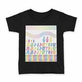 tシャツ キッズ 半袖 黒地 ブラック デザイン 90 100 110 120 130 140 150 Tシャツ ティーシャツ T shirt 008257 音符 楽譜 ピアノ レインボー カラフル