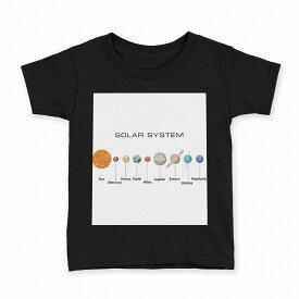 tシャツ キッズ 半袖 黒地 ブラック デザイン 90 100 110 120 130 140 150 Tシャツ ティーシャツ T shirt 015931 太陽系 宇宙 惑星