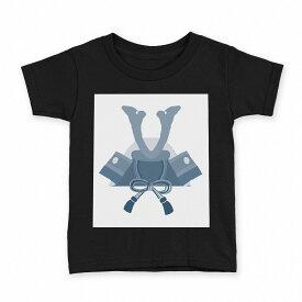 tシャツ キッズ 半袖 黒地 ブラック デザイン 90 100 110 120 130 140 150 Tシャツ ティーシャツ T shirt 017650 子供の日 兜 端午の節句 カブト