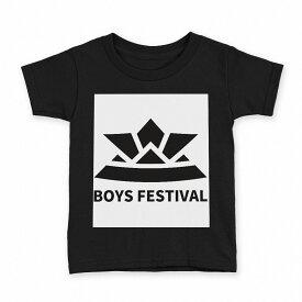 tシャツ キッズ 半袖 黒地 ブラック デザイン 90 100 110 120 130 140 150 Tシャツ ティーシャツ T shirt 017651 子供の日 兜 端午の節句 カブト