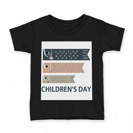 tシャツ キッズ 半袖 黒地 ブラック デザイン 90 100 110 120 130 140 150 Tシャツ ティーシャツ T shirt 017656 子供の日 鯉のぼり こいのぼり カラフル