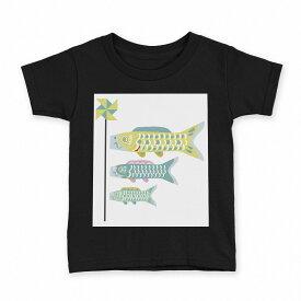 tシャツ キッズ 半袖 黒地 ブラック デザイン 90 100 110 120 130 140 150 Tシャツ ティーシャツ T shirt 017692 子供の日  こいのぼり カラフル 鯉のぼり