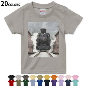 選べる20カラー tシャツ キッズ 半袖 黒地 ブラック デザイン 90 100 110 120 130 140 150 160 Tシャツ ティーシャツ T shirt 000887 写真・風景 機関車 電車