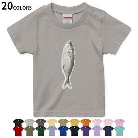 選べる20カラー tシャツ キッズ 半袖 黒地 ブラック デザイン 90 100 110 120 130 140 150 160 Tシャツ ティーシャツ T shirt 005850 アニマル 写真 魚 あじ