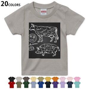 選べる20カラー tシャツ キッズ 半袖 黒地 ブラック デザイン 90 100 110 120 130 140 150 160 Tシャツ ティーシャツ T shirt 008358 アニマル 白黒 牛 豚 肉 イラスト