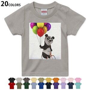 選べる20カラー tシャツ キッズ 半袖 黒地 ブラック デザイン 90 100 110 120 130 140 150 160 Tシャツ ティーシャツ T shirt 008702 アニマル パンダ 風船 カラフル キャラクター