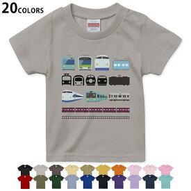 選べる20カラー tシャツ キッズ 半袖 黒地 ブラック デザイン 90 100 110 120 130 140 150 160 Tシャツ ティーシャツ T shirt 009587 乗り物 電車 こども