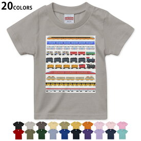 選べる20カラー tシャツ キッズ 半袖 黒地 ブラック デザイン 90 100 110 120 130 140 150 160 Tシャツ ティーシャツ T shirt 013183 乗り物 電車 汽車