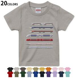 選べる20カラー tシャツ キッズ 半袖 黒地 ブラック デザイン 90 100 110 120 130 140 150 160 Tシャツ ティーシャツ T shirt 013216 乗り物 新幹線 電車