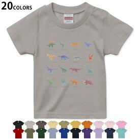 選べる20カラー tシャツ キッズ 半袖 黒地 ブラック デザイン 90 100 110 120 130 140 150 160 Tシャツ ティーシャツ T shirt 013280 恐竜 英語 文字