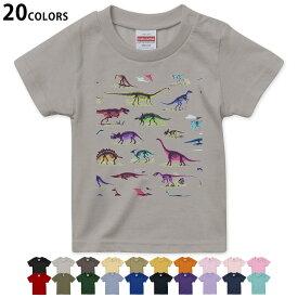 選べる20カラー tシャツ キッズ 半袖 黒地 ブラック デザイン 90 100 110 120 130 140 150 160 Tシャツ ティーシャツ T shirt 013985 恐竜 カラフル