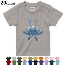 選べる20カラー tシャツ キッズ 半袖 カラー デザイン 90 100 110 120 130 140 150 160 Tシャツ ティーシャツ T shirt 017650 子供の日 兜 端午の節句 カブト