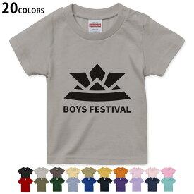 選べる20カラー tシャツ キッズ 半袖 カラー デザイン 90 100 110 120 130 140 150 160 Tシャツ ティーシャツ T shirt 017651 子供の日 兜 端午の節句 カブト