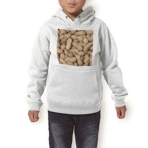 パーカー キッズ  ホワイト グレー ブラック デザイン 110 130 150 parker hooded sweatshirt フーディ 白 黒 灰色 子供 男の子 女の子 000276 ピーナツ 落花生 食べ物