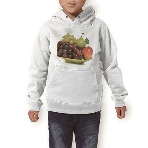 パーカー キッズ ホワイト グレー ブラック デザイン 110 130 150 parker hooded sweatshirt フーディ 白 黒 灰色 子供 男の子 女の子 002824 果物 カラフル